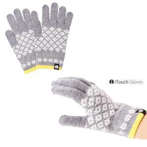 iTouch Gloves アイタッチグローブ PATTERN ダイヤ ライトグレー タッチパネル対応 ニット 手袋 S レディース|gios-shop