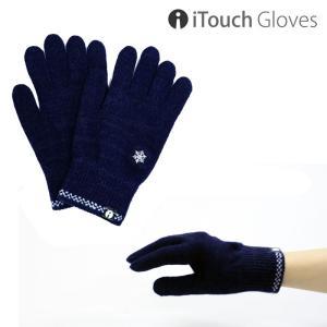 iTouch Gloves アイタッチグローブ 刺繍 スノーフレーク ネイビー タッチパネル対応 ニット 手袋 S レディース|gios-shop