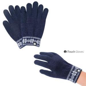 iTouch Gloves アイタッチグローブ PATTERN ノルディック ネイビー タッチパネル対応 ニット 手袋 S レディース|gios-shop