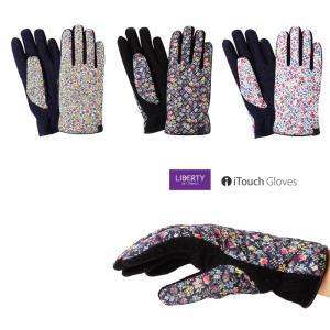 iTouch Gloves アイタッチグローブ JERSEY LIBERTY リバティ エディナム フィービー エミリア タッチパネル対応 ニット 手袋 S レディース|gios-shop
