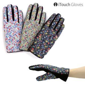iTouch Gloves アイタッチグローブ LIBERTY リバティ 手袋 タッチパネル対応 S レディース 花柄|gios-shop