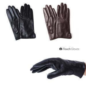 iTouch Gloves アイタッチグローブ ソリッドレザー タッチパネル対応 手袋 S レディース|gios-shop