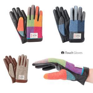 iTouch Gloves アイタッチグローブ AVOCA アヴォカ タッチパネル対応 レザー 手袋 S レディース|gios-shop