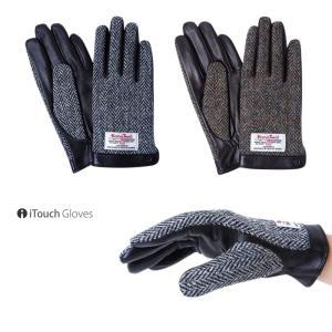 iTouch Gloves アイタッチグローブ HARRIS TWEED ハリスツイード タッチパネル対応 レザー 手袋 S レディース|gios-shop