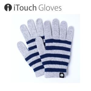 iTouch Gloves アイタッチグローブ STRIPE ライトグレー×ネイビー タッチパネル対応 ニット 手袋 S レディース|gios-shop
