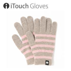 iTouch Gloves アイタッチグローブ STRIPE ベージュ×ピンク タッチパネル対応 ニット 手袋 S レディース|gios-shop