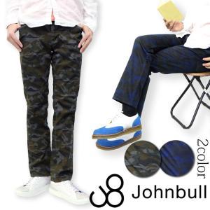 Johnbull ジョンブル パンツ ボトム スリム ストレッチ スナッグ チノ ロング 迷彩 カモフラ カモ カモフラージュ グリーン ネイビー ブルー 11462|gios-shop