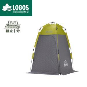 LOGOS ロゴス アウトドア タープ テント 着替えルームに最適!ビーチや冬の釣りや簡易トイレに!LOGOS どこでもルーム Type-M gios-shop