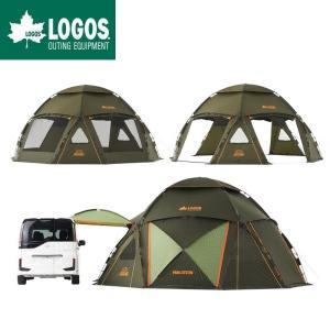LOGOS ロゴス テント ドーム型 大型 スペースベース デカゴンコスモス AG タープテント gios-shop