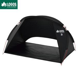 LOGOS ロゴス サンシェード テント Black UV パラシェード 180×125cm AI