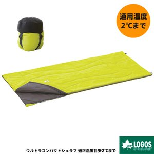 LOGOS ロゴス 寝袋 シュラフ 封筒型 洗える ウルトラコンパクトシュラフ 連結可 適正温度目安-2℃まで 防災 gios-shop