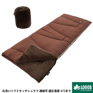 LOGOS ロゴス 寝袋 シュラフ 封筒型 洗える 丸洗いソフトタッチシュラフ 連結可 適正温度-4℃まで gios-shop