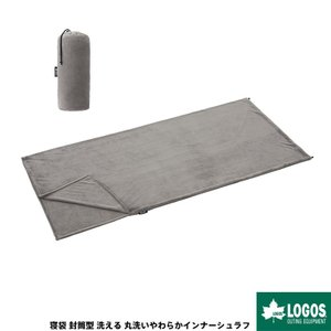 LOGOS ロゴス 寝袋 シュラフ 封筒型 洗える 丸洗いやわらかインナーシュラフ 防災 gios-shop