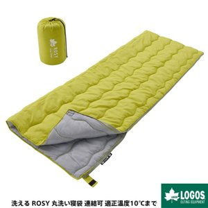 LOGOS ロゴス 寝袋 シュラフ 封筒型 洗える ROSY 丸洗い寝袋 連結可 適正温度10℃まで 防災 gios-shop
