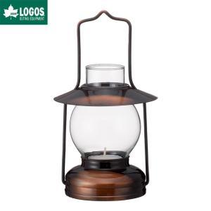 LOGOS ロゴス ランタン ブロンズ キャンドル ランプ