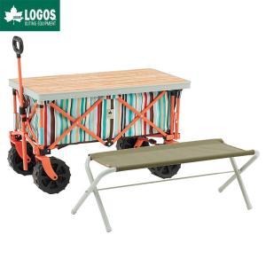 LOGOS ロゴス アウトドア カートオン テーブル ベンチ