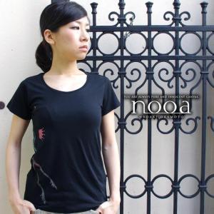 nooa ヌーア レディース t-canvas 半袖 ブラック King of flog(Black) カエル フロッグ nooa-ldt-0050blk gios-shop