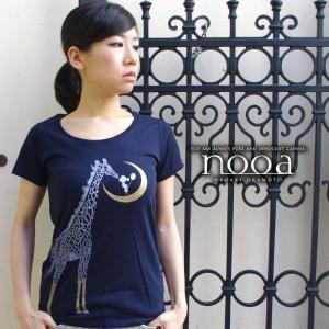 nooa ヌーア レディース t-canvas 半袖 ネイビー Giraff(Navy) キリン 麒麟 nooa-ldt-0060navy gios-shop