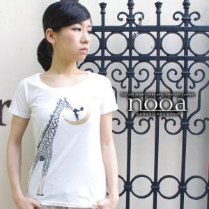 nooa ヌーア レディース t-canvas 半袖 ホワイト Giraff(White) キリン 麒麟 nooa-ldt-0060wht gios-shop