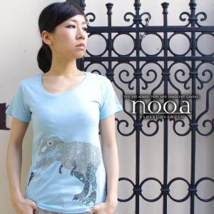 nooa ヌーア レディース t-canvas 半袖 ベビーブルー T-REX(Baby Blue) T-REX 恐竜 nooa-ldt-0070blue gios-shop