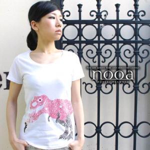 nooa ヌーア レディース t-canvas 半袖 ホワイト T-REX(White) T-REX 恐竜 nooa-ldt-0070wht gios-shop