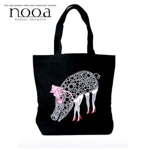 nooa ヌーア メンズ TOTE トート BAG 鞄 ブラック Pig world バブル ピッグ nooa-o-0030 gios-shop