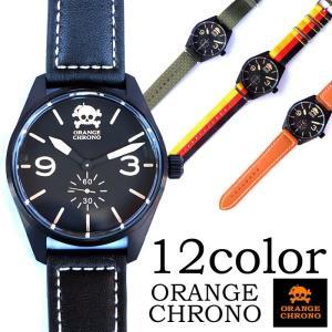 ORANGE CHRONO オレンジクロノ 時計 ウォッチ メンズ レディース レザー メッシュ バンド ブラック スカル etenoir エテノワール|gios-shop