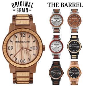 OriginalGrain オリジナルグレイン 時計 ウッド ウォッチ メンズ The Barrel|gios-shop