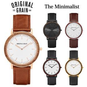 オリジナルグレイン OriginalGrain 時計 ウッド ウォッチ メンズ レディース ユニセックス レザー The Minimalist|gios-shop