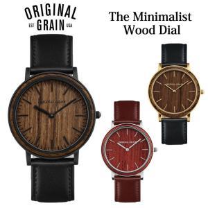 オリジナルグレイン OriginalGrain 時計 ウッド ウォッチ メンズ レディース ユニセックス レザー|gios-shop