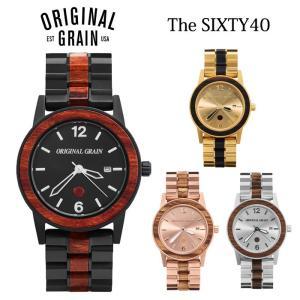 オリジナルグレイン OriginalGrain 時計 ウッド ウォッチ メンズ レディース ユニセックス ウッド ゴールド ブラック ローズ ブラウン シルバー|gios-shop