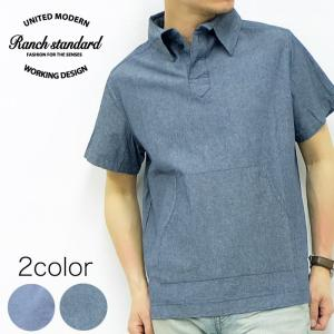 Ranch Standard ランチ スタンダード シャツ 半袖 ポロシャツ メンズ プルオーバー シャンブレー 無地 サックス ネイビー gios-shop