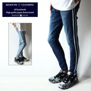 RESOUND CLOTHING リサウンドクロージング RC10 INDIGO EX line jersey PT インディゴ スーパータイト テーパードパンツ メンズ デニム|gios-shop