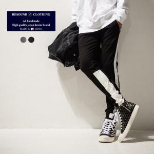 RESOUND CLOTHING リサウンドクロージング TRUCK LINE PT トラックラインパンツ ジャージパンツ メンズ 黒 グレー|gios-shop