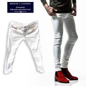 RESOUND CLOTHING リサウンドクロージング スーパーテーパードスキニー デニム RC11 LOAD DENIM 白 ホワイトデニム 白パン メンズ|gios-shop