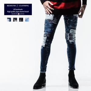 RESOUND CLOTHING リサウンドクロージング スーパースキニー デニムパンツ デニム パンツ メンズ ダメージ リメイク|gios-shop