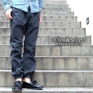 デニムアンドサプライ デニム&サプライ Denim & Supply ジョガー チノ パンツ メンズ|gios-shop
