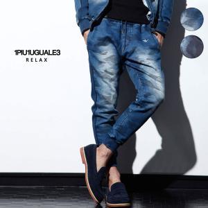 1PIU1UGUALE3 RELAX ウノピゥウノウグァーレトレ リラックス ジョグデニム カモフラ リブパンツ セットアップ インディゴ ダークインディゴ メンズ|gios-shop