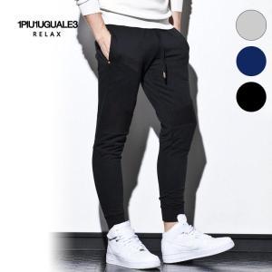 1PIU1UGUALE3 RELAX ウノピゥウノウグァーレトレ リラックス バイカースウェットジョガーパンツ 黒 紺 グレー メンズ|gios-shop