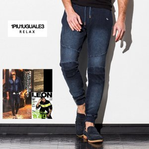 1PIU1UGUALE3 RELAX ウノピゥウノウグァーレトレ リラックス インディゴカノコ バイカージョガーパンツ セットアップ メンズ|gios-shop