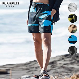 1PIU1UGUALE3 RELAX ウノピゥウノウグァーレトレ リラックス カモフラージュ柄 スイムパンツ 水着 メンズ|gios-shop