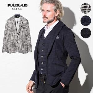1PIU1UGUALE3 RELAX ウノピゥウノウグァーレトレ リラックス ストレッチジャガードテーラードジャケット 白 黒 紺 メンズ|gios-shop