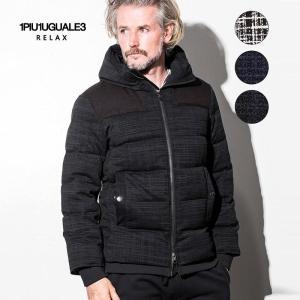 1PIU1UGUALE3 RELAX ウノピゥウノウグァーレトレ リラックス ストレッチ ジャガード ダウンジャケット 白 青 黒 ジャージー メンズ|gios-shop