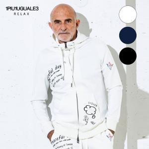 1PIU1UGUALE3 RELAX ウノピゥウノウグァーレトレ リラックス グラフィック プリント パーカー ジップパーカー メンズ 白 黒 ネイビー|gios-shop