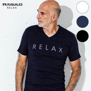 1PIU1UGUALE3 RELAX ウノピゥウノウグァーレトレ リラックス ラインストーン RELAX ロゴ Vネック Tシャツ 半袖 メンズ 白 黒 ネイビー|gios-shop