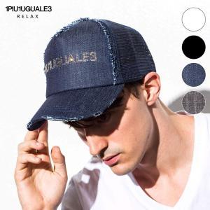 1PIU1UGUALE3 RELAX ウノピゥウノウグァーレトレ リラックス ラインストーン ロゴ メッシュキャップ 帽子 メンズ 白 黒 インディゴ|gios-shop