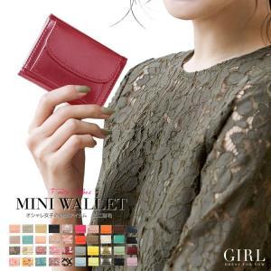 選べる40タイプ!ミニ財布 財布 手のひらサイズ ミニ財布 小さい シンプル レディース メンズ コインケース 二つ折り 三つ折り ギフト おしゃれ かわいい|girl-k