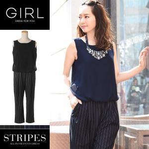 ストライプパンツ スタイルアップ オールインワンパンツドレス|girl-k