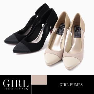 パンプス 痛くない ブラック 黒 結婚式 フォーマル シューズ レディース 靴 大きいサイズ パーティー 柔らかい 歩きやすい ポインテッドトゥ|girl-k