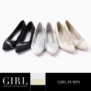 パンプス 痛くない ローヒール ブラック 黒 結婚式 フォーマル シューズ レディース 靴 大きいサイズ パーティー 柔らかい 歩きやすい ポインテッドトゥ|girl-k
